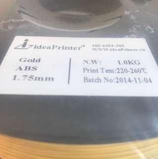 3D printer ABS Gold filament