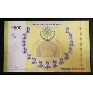 Single RM600 Malaysia Bank Note