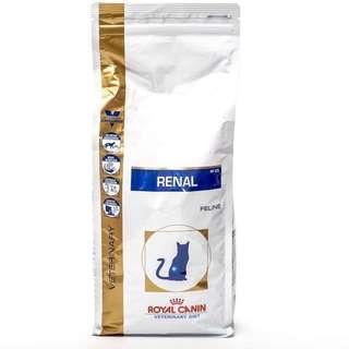 BN Royal Canin Prescription Renal Dry Cat Food - RF 23