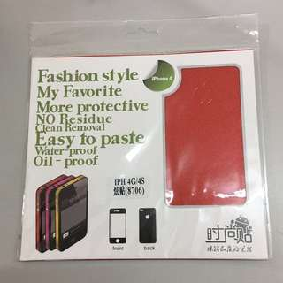 iPhone 4/4S Fashion Style protective