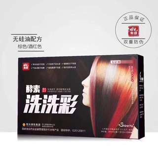 Wine red Hair dye with enzyme
