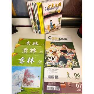 Chinese/Higher Chinese preparation books (secondary)