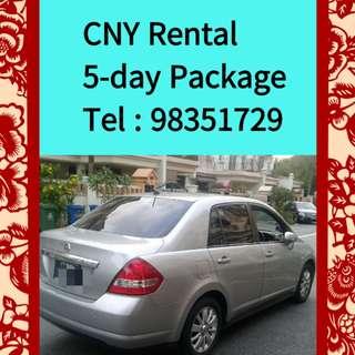 2018 CNY car rental (5 days package) - 98351729