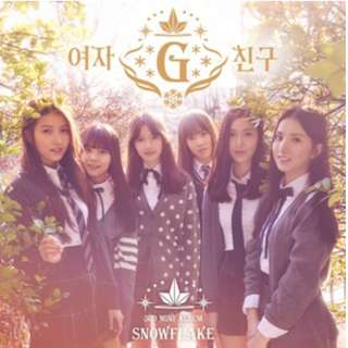 Gfriend Snowflake album #CNY88