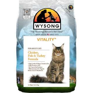 Wysong Vitality Cat Food 5lbs
