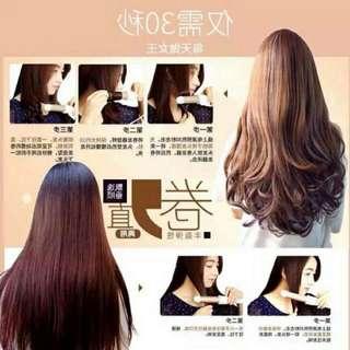 Hair curler/starightener