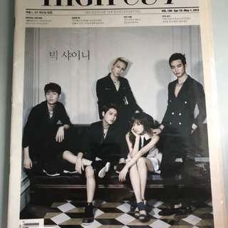 SHINee Highcut 2013