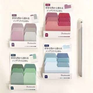 Gradient sticky notes stick tabs