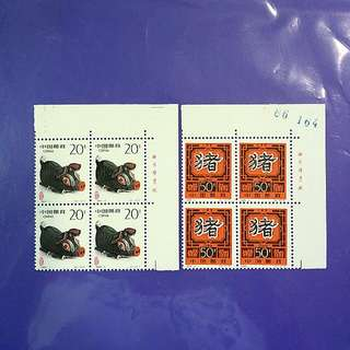1995 China Zodiac 2nd Series Pig Stamp Set In Block Of 4