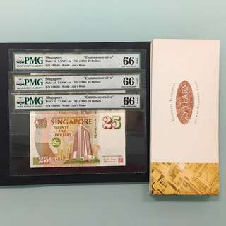 3 Days Fixed Price CNY Sale - 1996 Monetary Authority of Singapore $25 Commemorative Banknote PMG 66 EPQ - $158 Each