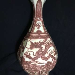 Early Ming dynasty colbalt red underglazed dragon vase 35cm high . Authentic n genuine Ming Era beautiful Artwork at Offer price. Offer above S$5000 above secured.