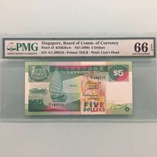 3 Days Fixed Price CNY Sale - Singapore Ship Series $5 Paper Banknote A/1 First Prefix PMG 66 EPQ