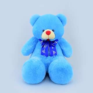 Blue Magic String Bean XL Blue Bear