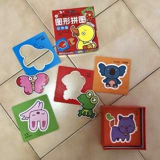 Jigsaw Flash Cards of cute animals