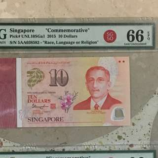 3 Days Fixed Price CNY Sale - Singapore SG50 $10 Polymer Commemorative Banknote 5AA First Prefix PMG 66 EPQ