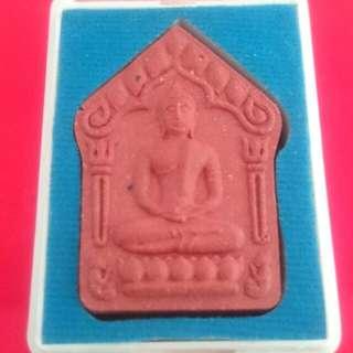 Khun Paen LP Koon Amulet
