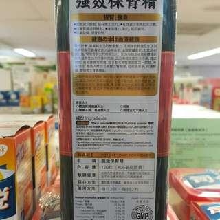 強效保腎精(買1送1)