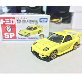 Dream Tomica Initial D Mazda RX7 FD Project D