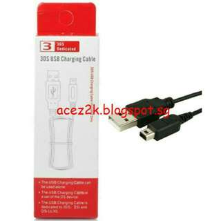 [BN] 3DS / 2DS new / XL / LL USB Charging Cable (Brand New)