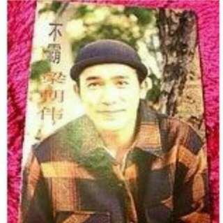 梁朝伟 Liang Chao Wei Hong Kong Male Actor Singer Idol Pictures Booklet Sellzabo