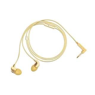 Headset: Happy Plugs In-Ear Deluxe Gold