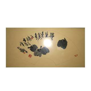 Chinese Ink Painting (扇面形)