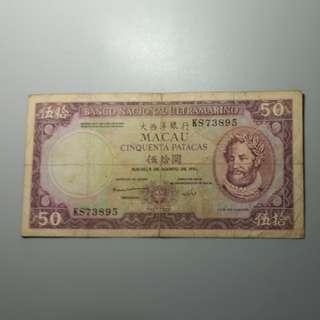 1981年 大西洋銀行 伍拾圓