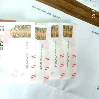 四連號全新直版100元纸币