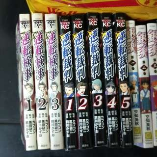 CNY sale all comic and manga under my listing except 风云