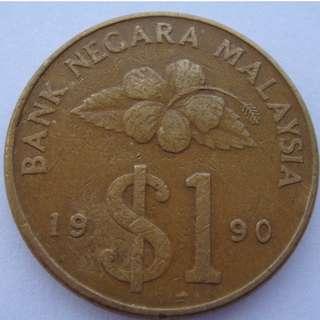 (CN 0003) 1990 Malaysia Keris $1 Coin