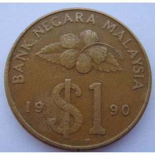 (CN 0003-1) 1990 Malaysia Keris $1 Coin