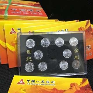 新世紀「十小金剛」中國流通1分硬幣(每盒)