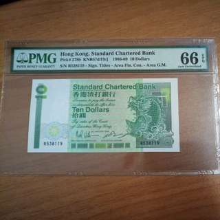 (長棍鯉魚) 1986年 渣打銀行 $10