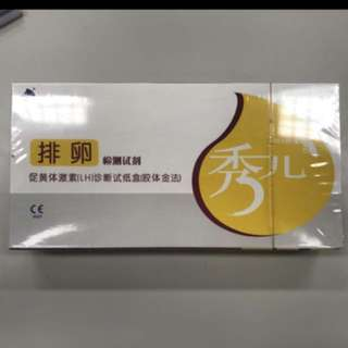 Ovulation test strips