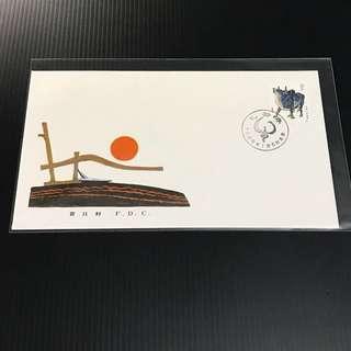 China Stamp - T102 牛生肖首日封 FDC 中国邮票 1985