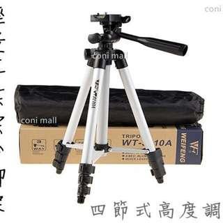輕量專業雲台腳架 相機腳架 手機腳架 三腳架 支架 附背帶 腳架