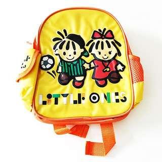 [New] Cute Kids' Backpack