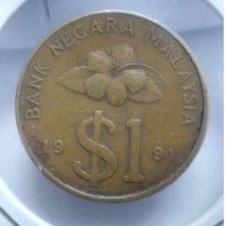(CN 0004) 1991 Malaysia Keris $1 Coin