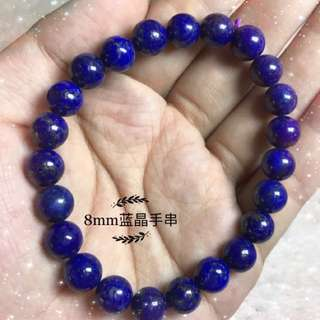8mm 特高品质蓝晶石手串Premium crystal bracelet