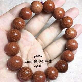 8mm, 10mm, 12mm, 14mm 金砂石手串crystal bracelet
