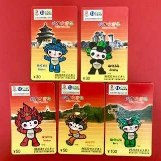 中國2008奧運吉祥物「福娃」電話收藏卡5全
