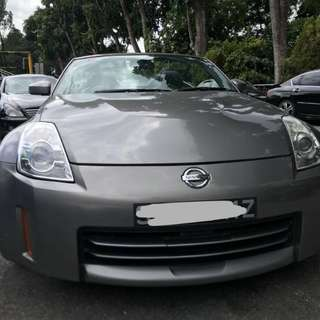 Nissan Fairlady 350Z Cabriolet