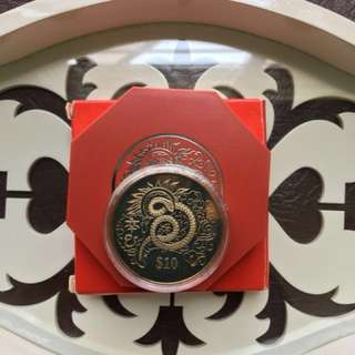 Singapore Mint Cupro Nickel 2001 Embossed Coin