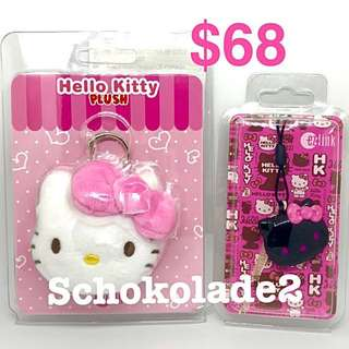 EZ Charm Set - EZ Link - Hello Kitty - Not Sold Separately