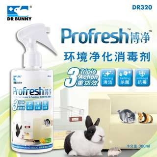 Dr Bunny Profresh Sprays