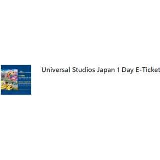 Universal Studios Japan 1 Day E-Ticket