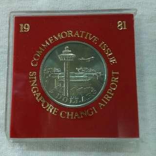 1981 $5 Singapore changi airport commemorative issue