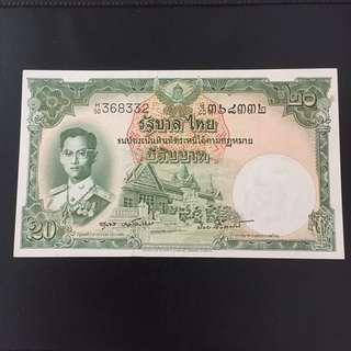 Thailand 1955 UNC 20 baht banknote