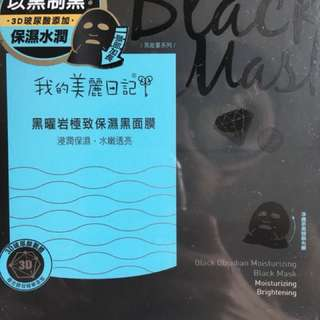 My beauty diary black obsidian moisturising mask