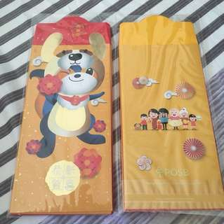2018 POSB Red Packet Paper / Ang Bao / Ang Pow / Hong Bao / Ang Pao